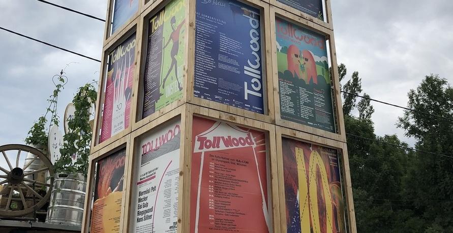 Tollwood Festival 2019