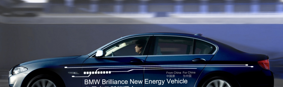 BMW Brilliance Automotive präsentiert Prototyp einer Plug-in-Hybrid-Limousine.